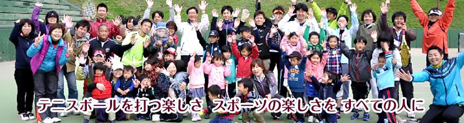 広島在住のプロテニスプレイヤー・岡崎宏美プロのテニス教室
